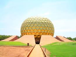 La Matrimandir de Auroville.